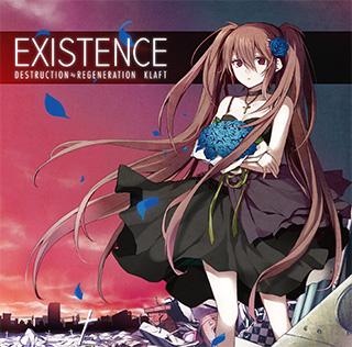 File:EXISTENCE album.jpg