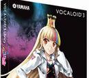 Galaco (VOCALOID3) Prize