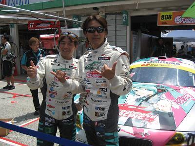 File:Drivers2008.jpg