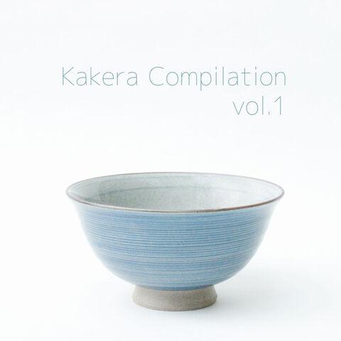 File:Kakera Compilation vol.1.jpg