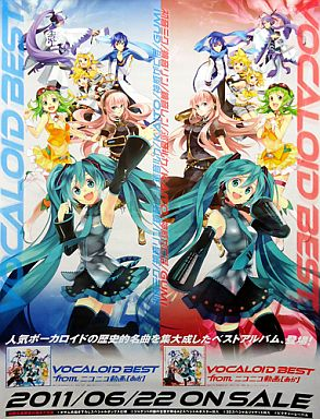 File:VOCALOID BEST from ニコニコ動画 (あか)・(あお) Promotional poster.jpg