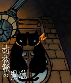 Cats on Halloween Mayuko