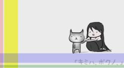 File:Kimi wa, Boku no,.png