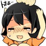 File:Komine's NND Avatar.jpg