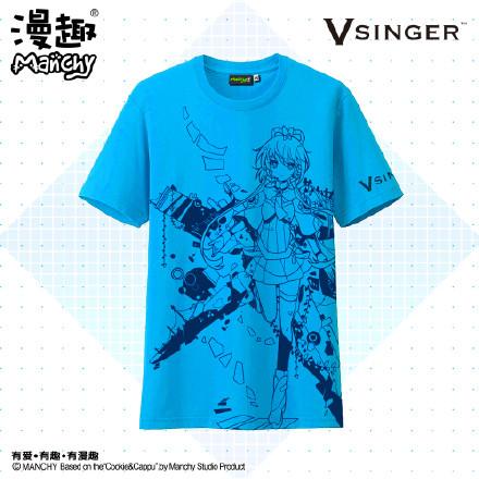 File:Tianyi boxart shirt.jpg