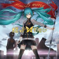 ChouchouP - Glorious World (Album)
