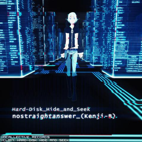 File:Hard-Disk Hide and Seek single.png