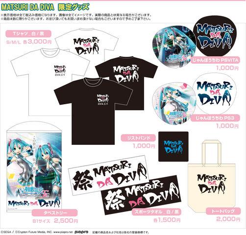 File:Matsuri Da Diva merchandise.jpg