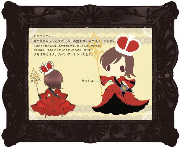File:Queen MEIKO.jpg