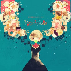 File:Sugirl music.jpg
