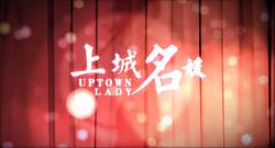 Uptown lady