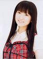 Voice provider Saki Fujita2.png