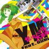 YM - Sensational Revolution