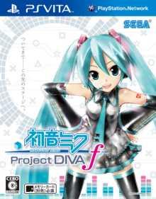 File:Project Diva F.jpg