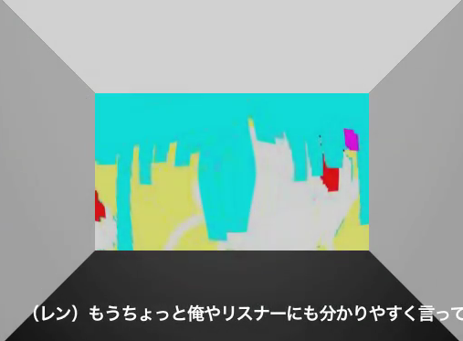 File:Genkaku 6.png