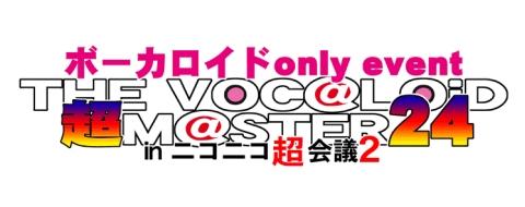 File:Vomas24 logo.jpg