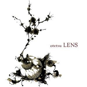 File:Lens album.jpg