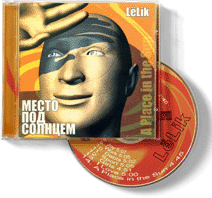 File:LelikCD.png