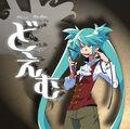 Thumbnail for version as of 15:01, September 23, 2012