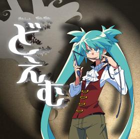 File:Buriru - Do-M.jpg