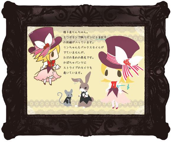 File:Hatter Rin.jpg