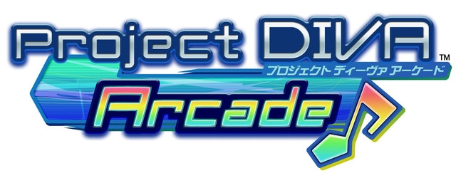 File:Arcade logo.jpg