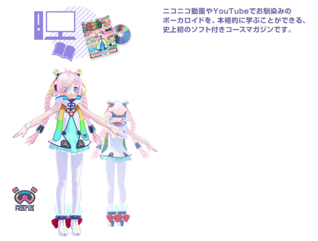 File:Rana official MMD.png