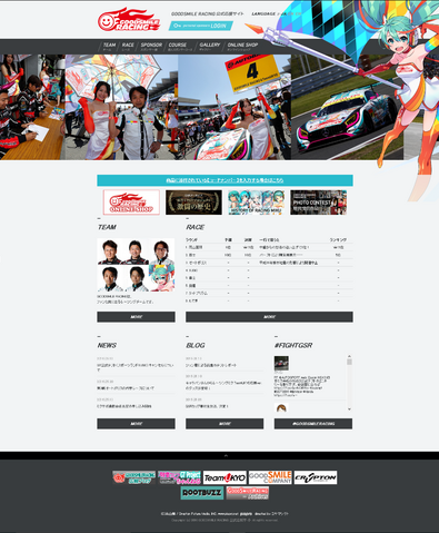 File:GSR website 2016.png