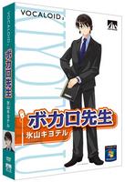 File:200px HiyamaKiyoteru box.png