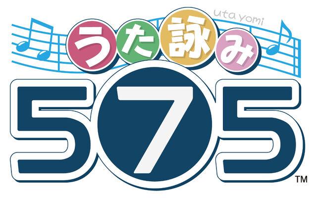 File:Utayomi 575 Logo.jpg
