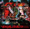 VOCALOUD 01 - Breaking of the Emotion -