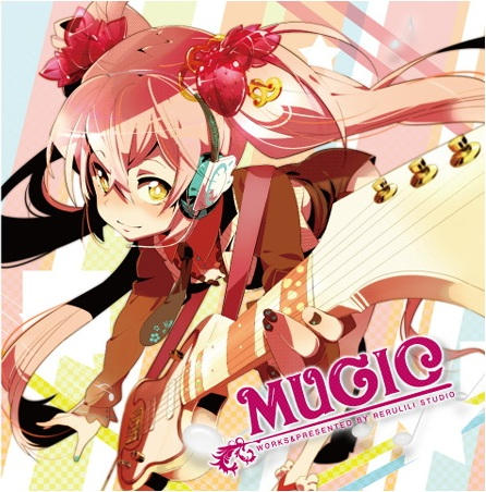 File:Rerulili 1st album - MUGIC.jpg