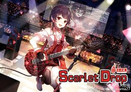 "Image of ""Scarlet Drop"""