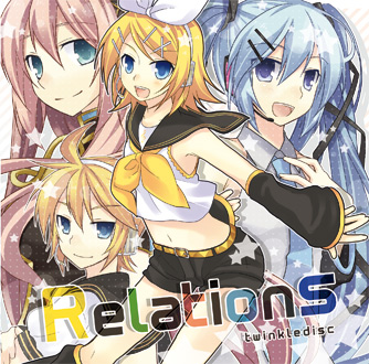 File:Relations cover.jpg