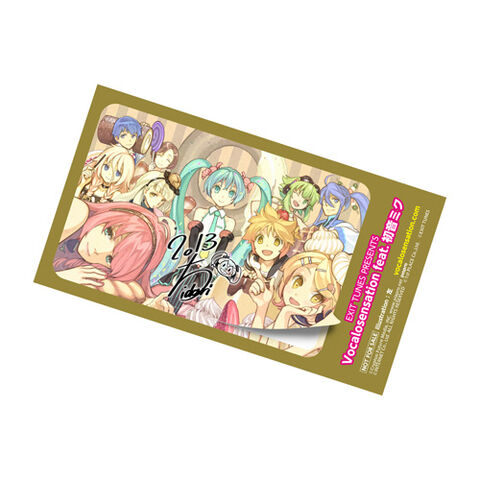 Archivo:Exit tunes vocalosensation ic card sticker.jpg