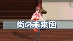 File:Machi no miraizu.jpg