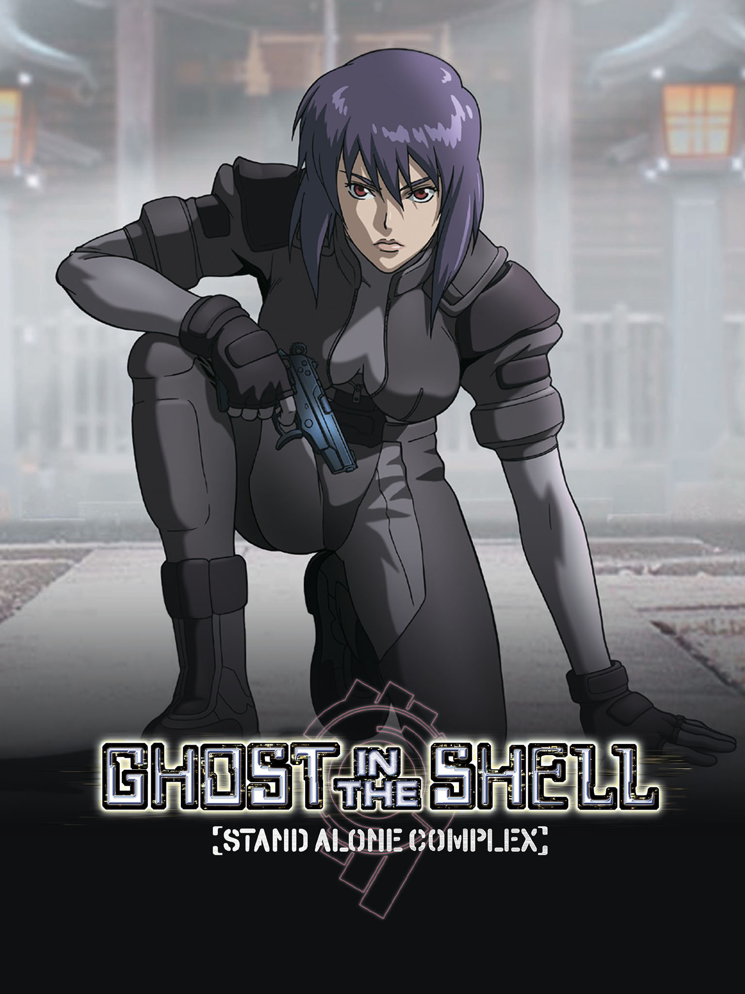 Image - Ghost in the Shell Stand Alone Complex DVD Cover.jpg ...