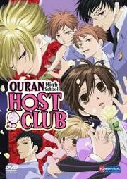 Ouran High School Host Club DVD Cover
