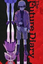 Mirai Nikki DVD Cover
