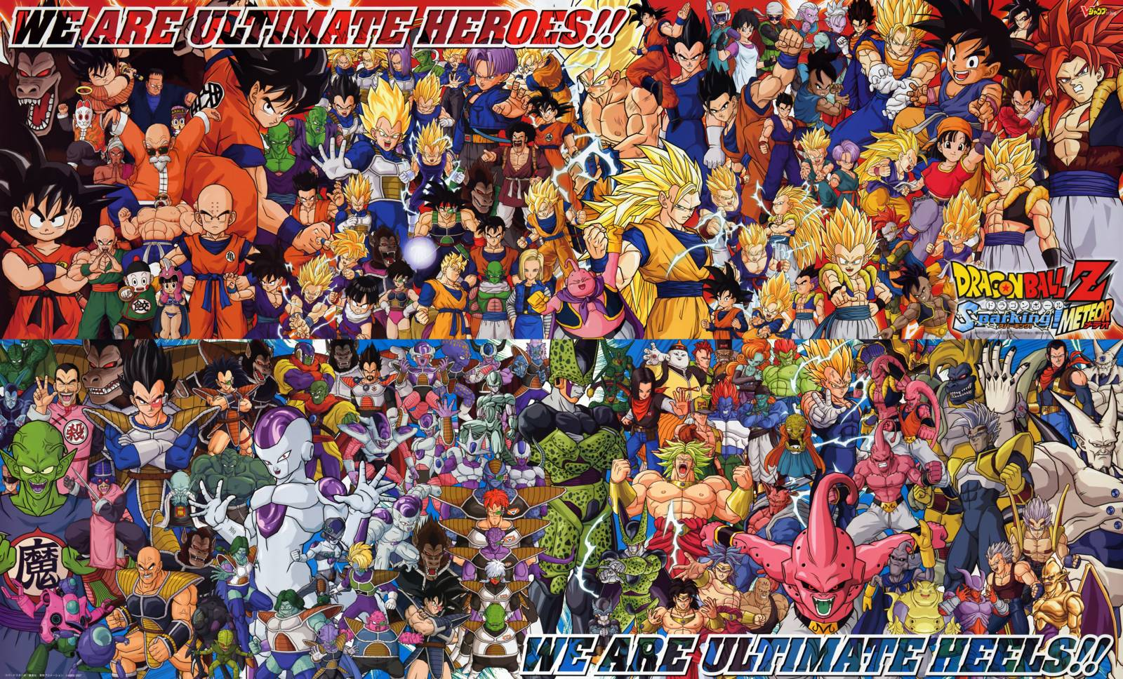 Dragon Ball Z Cartoon Characters Names : Image dragonball z anime all dbz characters g