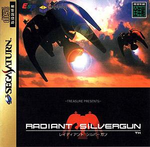 File:Radiant silvergun.jpg