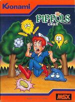 Pippols MSX cover