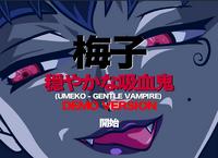 Gentle Vampire