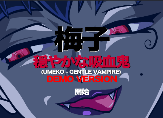 File:Gentle Vampire.png