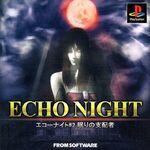 Echonight2japfront5np
