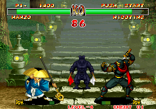 File:SamuraiShodown2Screenshot.png