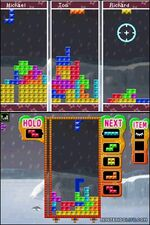 Tetris dsiware
