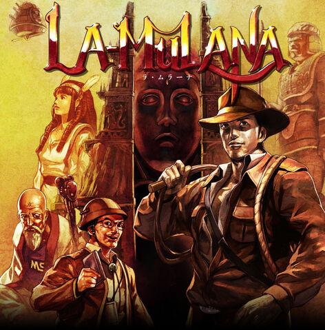 File:Lamulana homepage pic.jpg