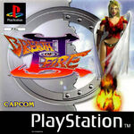 Breath of Fire 3 (PAL)