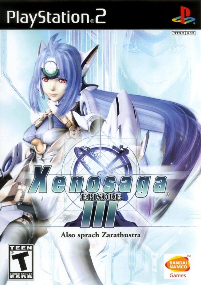 File:Xenosaga3.png